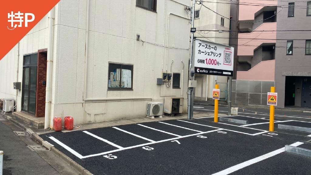 亀戸天神から近くて安い《バイク専用》小村井駅前駐車場