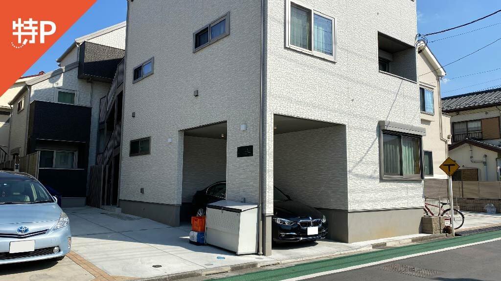 府中から近くて安い美好町3-4-30駐車場