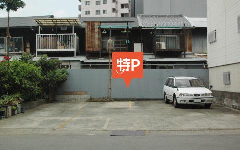 京セラドーム大阪から近くて安い【左・大型車も可】本田4-9-8 モーターオアシス駐車場