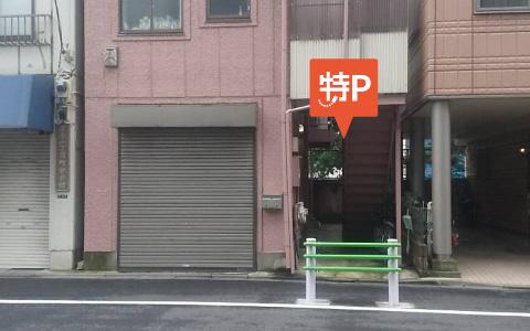 東京スカイツリーから近くて安い《バイク専用》業平1-2-9駐車場