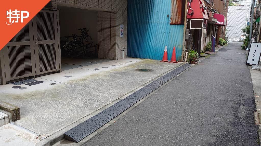 日本橋から近くて安いププレ日本橋駐車場