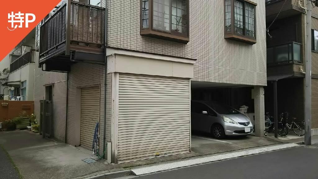 雷門から近くて安い《軽・コンパクト》浅草5-27-10駐車場