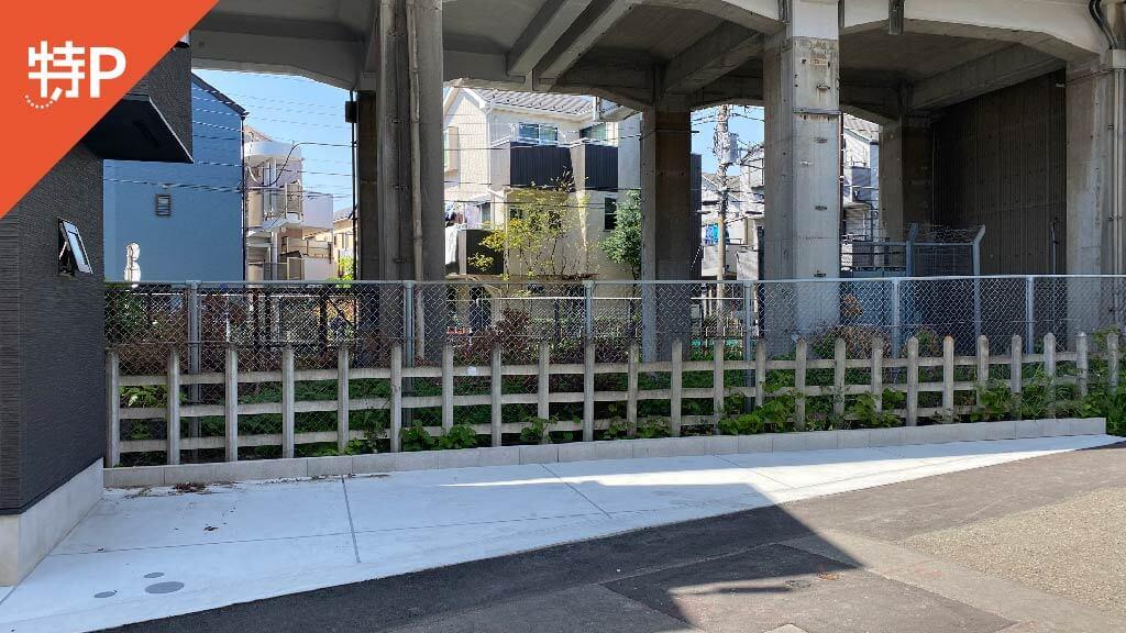 横浜アリーナから近くて安い大倉山1-25-31駐車場