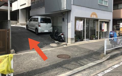 横浜駅から近くて安い浅間台15-16付近駐車場