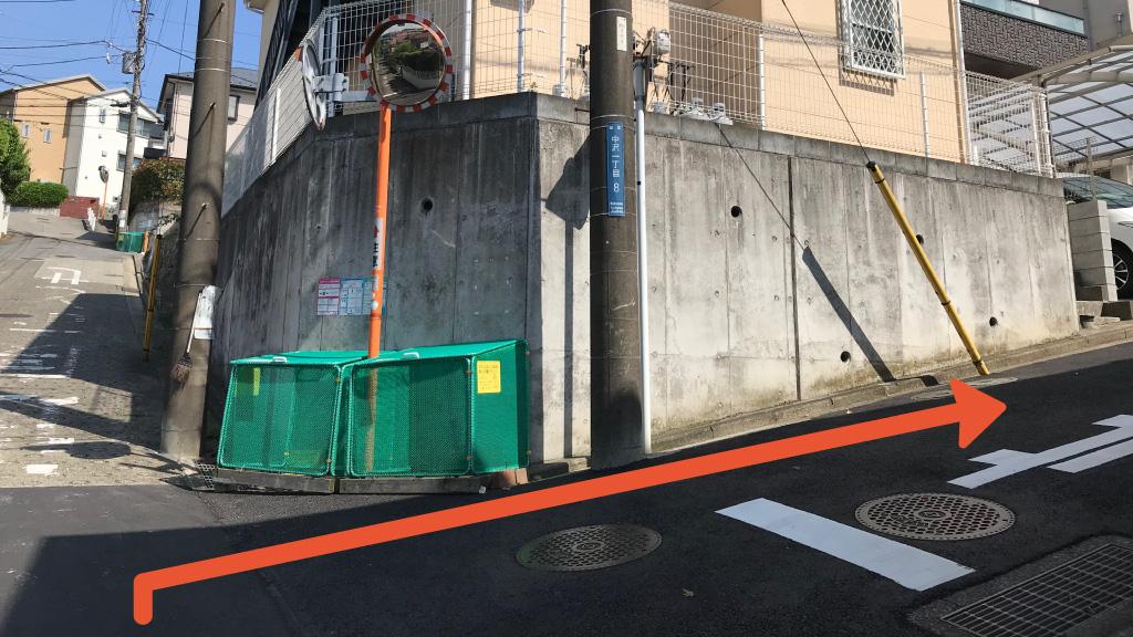 二俣川免許センターから近くて安い《平日限定》中沢1-8-5駐車場