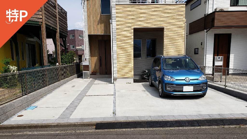 高幡不動から近くて安い万願寺3-7-3駐車場