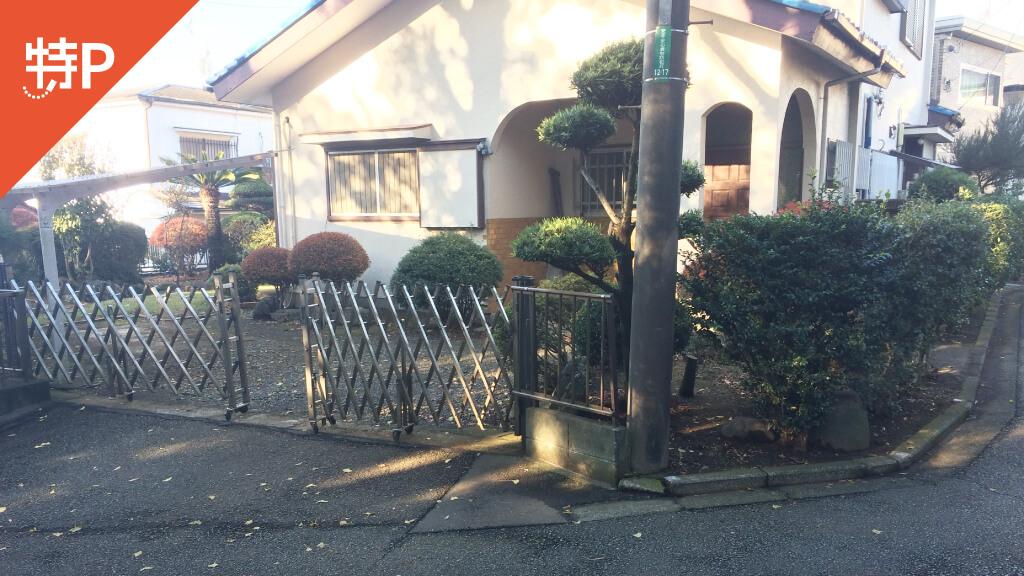 横浜アリーナから近くて安い篠原町2789駐車場