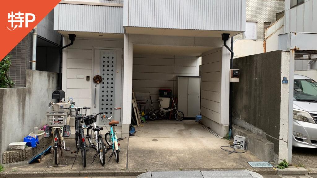 東京スカイツリーから近くて安い《軽自動車》横川1-12-4駐車場