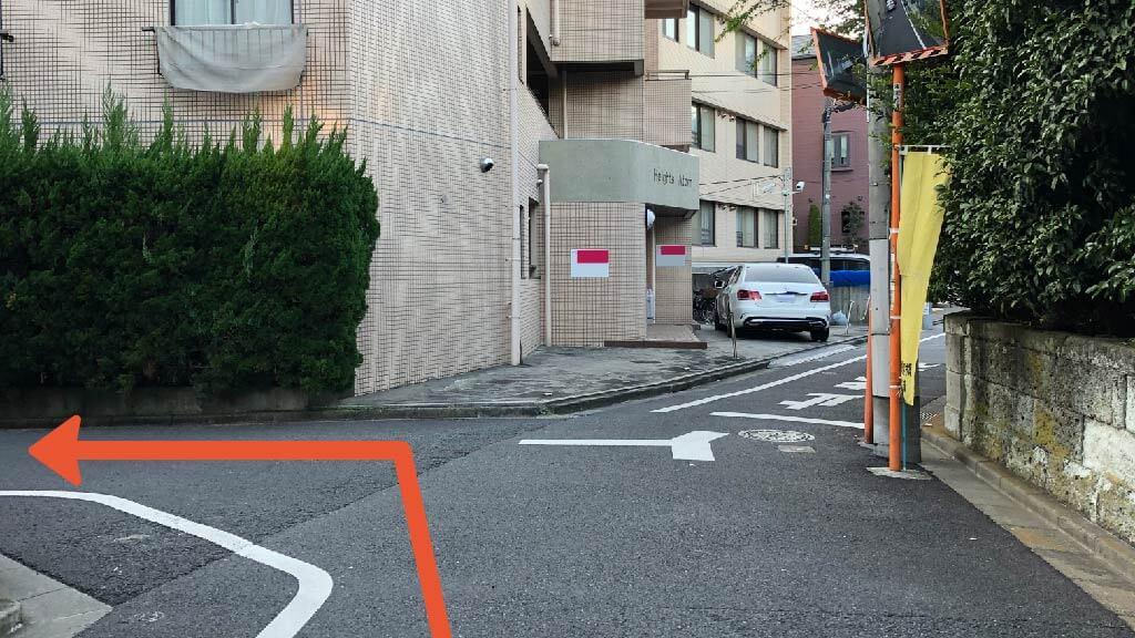 早稲田大学から近くて安い【軽・コンパクト】ハイツアトム駐車場