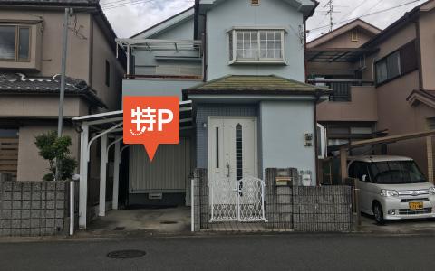 奈良駅から近くて安い恋の窪東町190-26駐車場