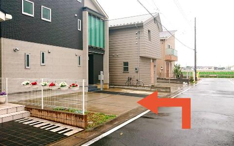 埼玉スタジアム2002から近くて安い【埼スタ】美園東2-7-5駐車場