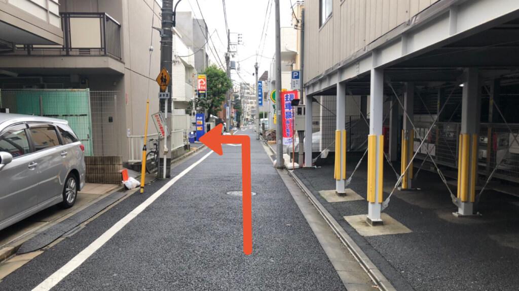 早稲田大学から近くて安い早稲田鶴巻町302-20駐車場