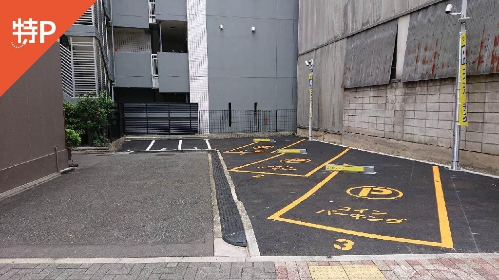 築地場外市場から近くて安い《バイク専用》新川1-15駐車場