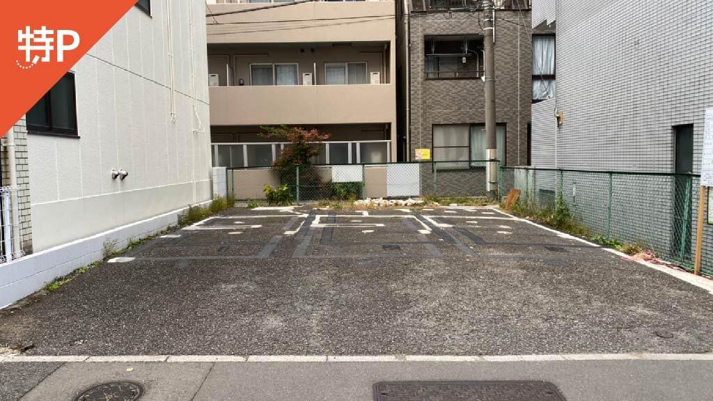 日本武道館から近くて安い九段南3-2-2駐車場