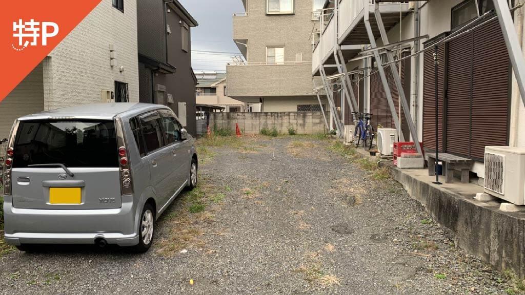 矢部駅から近くて安い昌永ハイツ駐車場