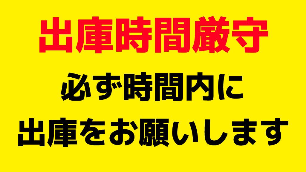 長谷寺から近くて安い【鶴岡八幡宮スグ】小町2-1-7駐車場