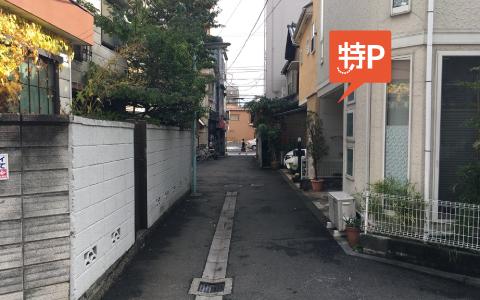 白山神社(文京区)から近くて安い《軽・コンパクト》千駄木3-33-14駐車場