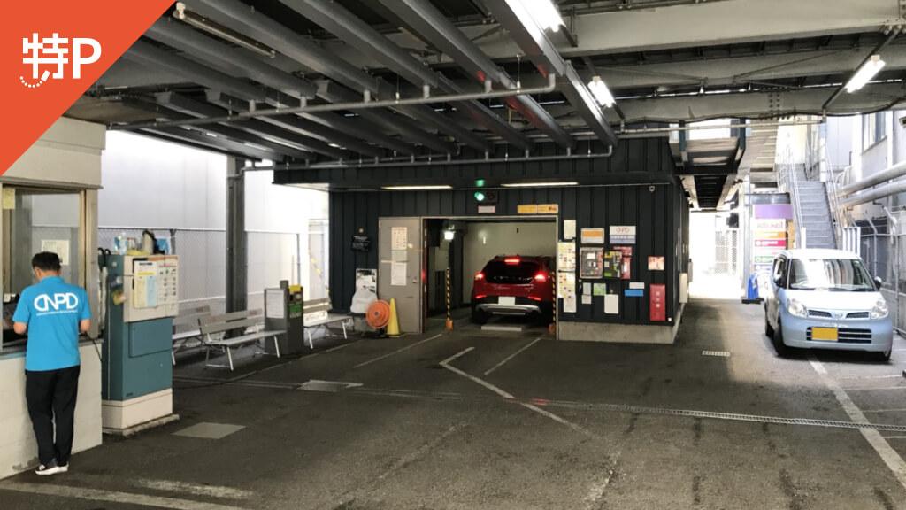 道頓堀から近くて安い【平日】THE Parkingラウンドワン北心斎橋