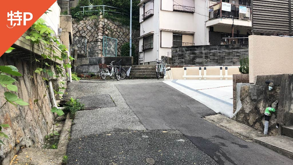 三宮から近くて安い《軽・コンパクト》北野町3-13-15駐車場