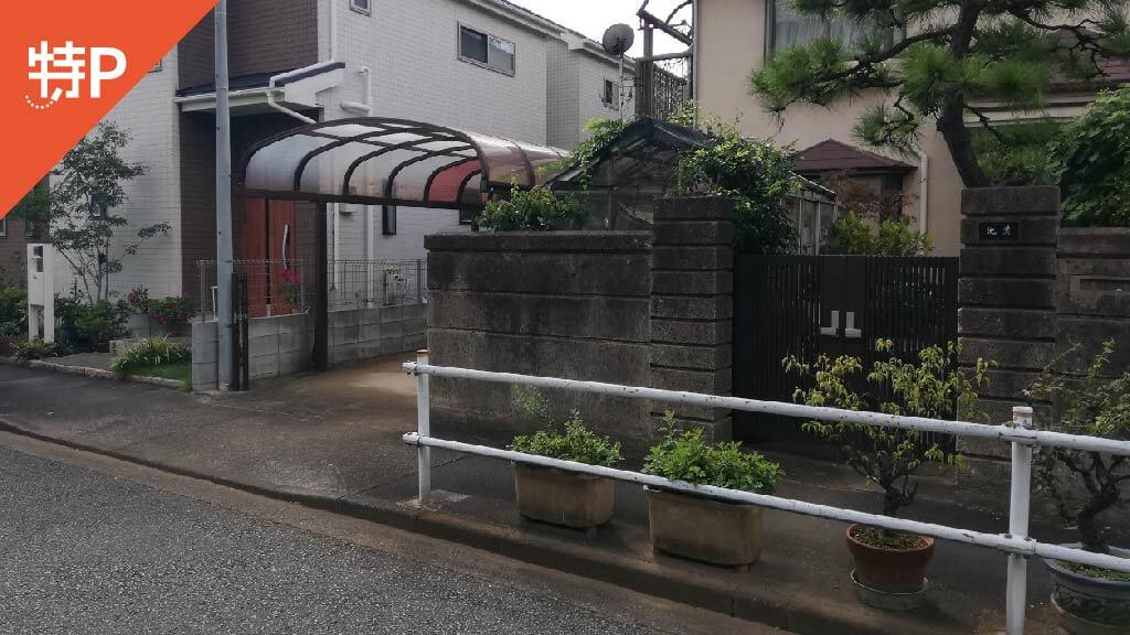 多磨霊園から近くて安い朝日町2-3-20駐車場