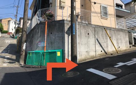 二俣川免許センターから近くて安い《土日祝》中沢1-8-5駐車場
