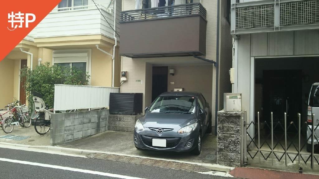 白山神社(文京区)から近くて安い本駒込3-33-1駐車場