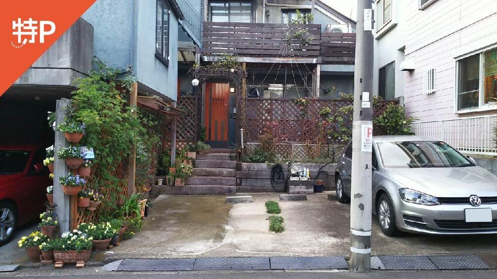 駒沢オリンピック公園から近くて安い東が丘1-14-2駐車場