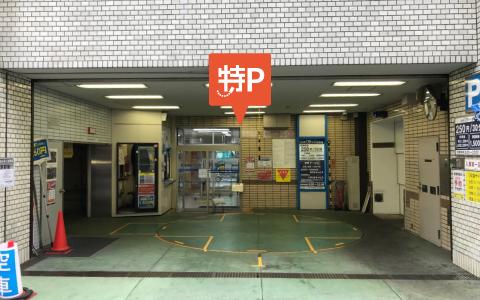 横浜スタジアムから近くて安い桜木町ぴおシティ駐車場