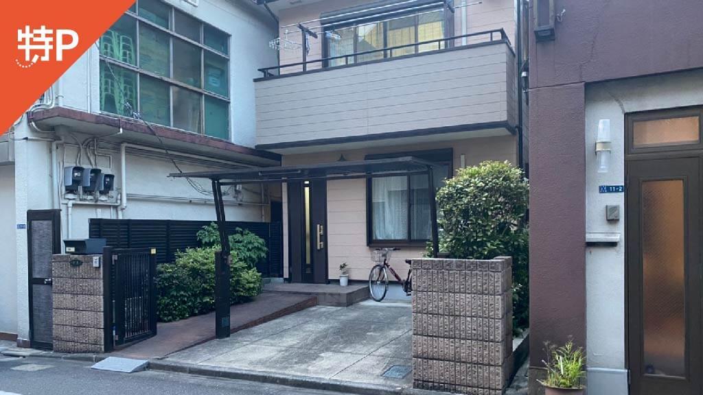 上野から近くて安い台東2-11-2駐車場