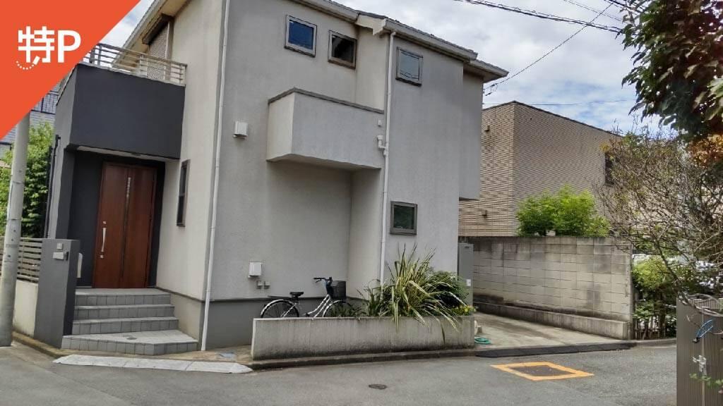 駒沢オリンピック公園から近くて安い《軽・コンパクト》駒沢5-18-16駐車場