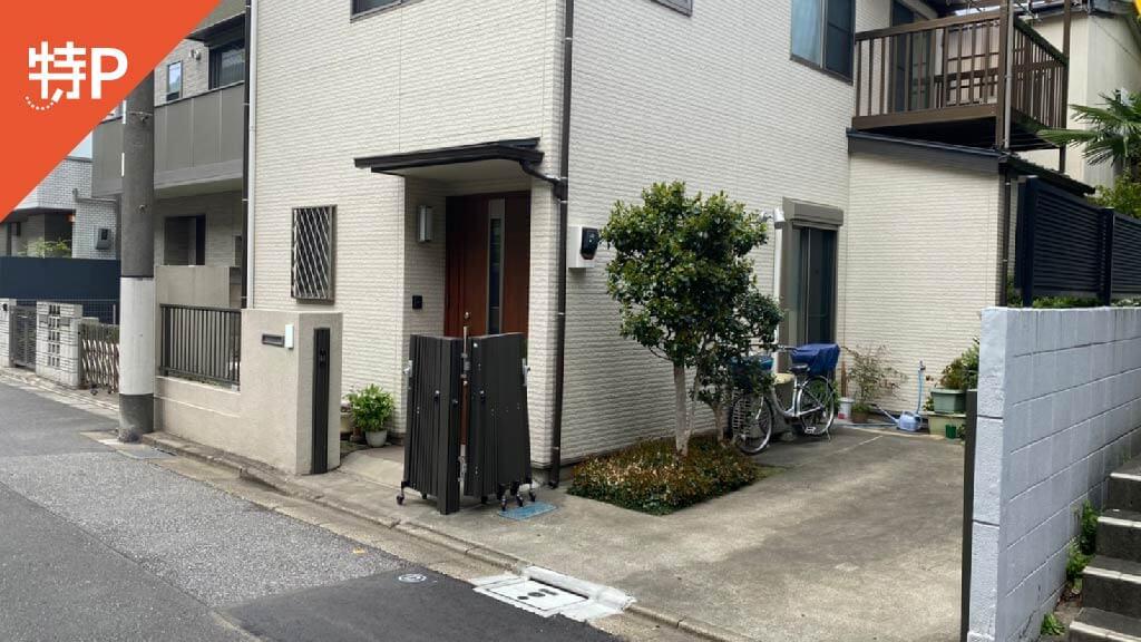 白山神社(文京区)から近くて安い千駄木5-15-11駐車場