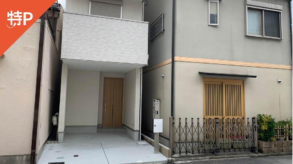阪神甲子園球場から近くて安い《軽自動車》甲子園浦風町2-24-1駐車場