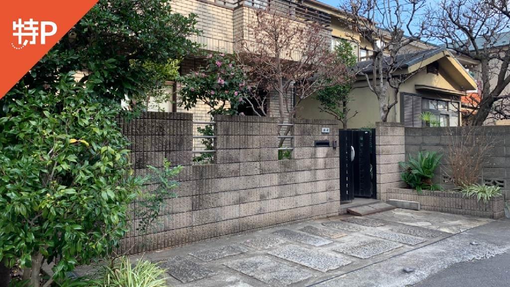 明治神宮外苑いちょう並木から近くて安い須賀町3-7駐車場