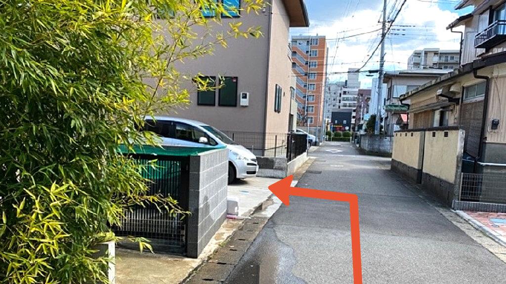 平塚 保健所