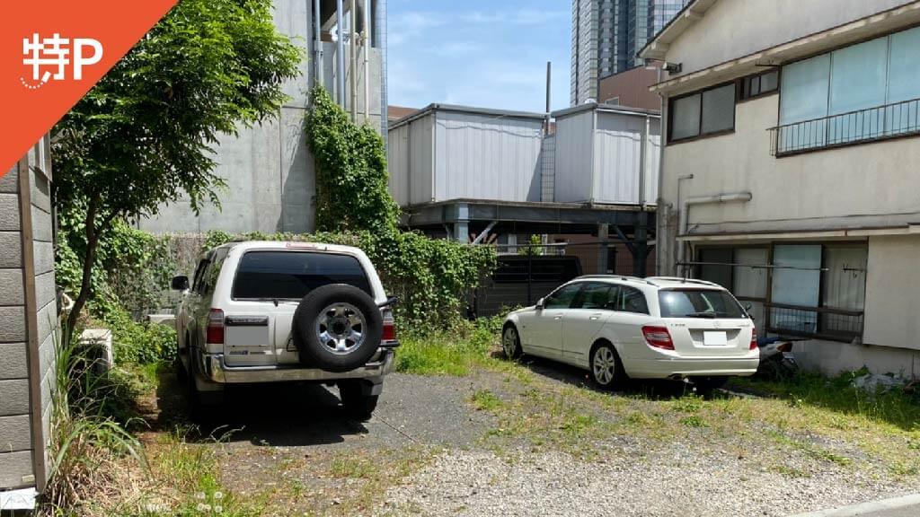 代官山から近くて安い三田2-3-19駐車場
