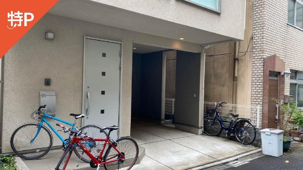 上野から近くて安い元浅草1-16-5駐車場