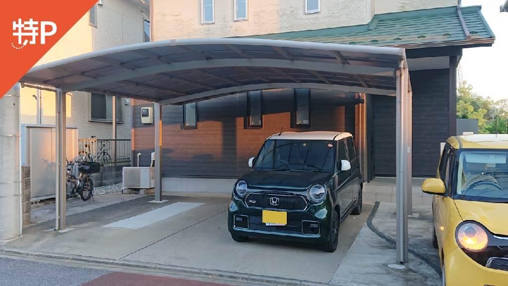 成田山新勝寺から近くて安いはなのき台2-17-6駐車場