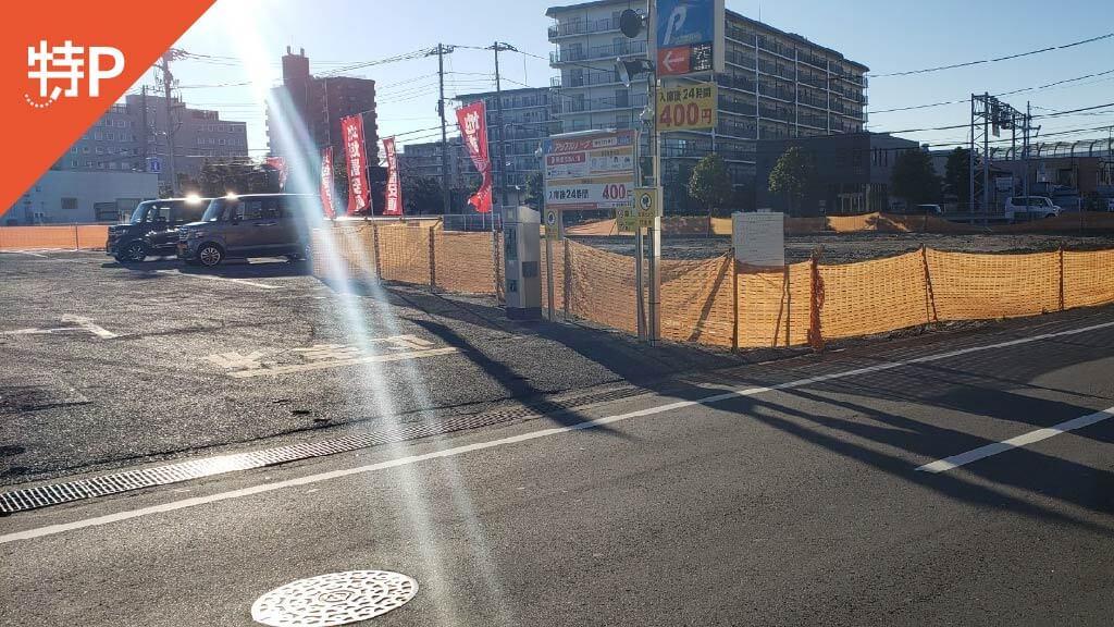 西船橋から近くて安いアップルパーク海神町南1丁目1556-3駐車場