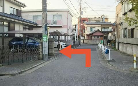 大杉天祖神社から近くて安い新小岩3-20-11駐車場