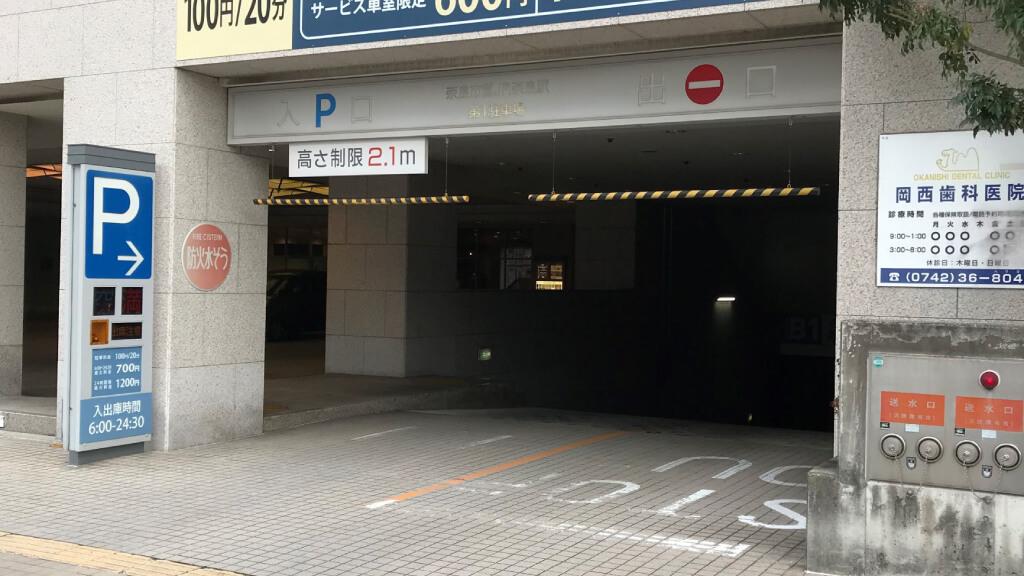 奈良駅から近くて安い奈良市営JR奈良駅駐車場