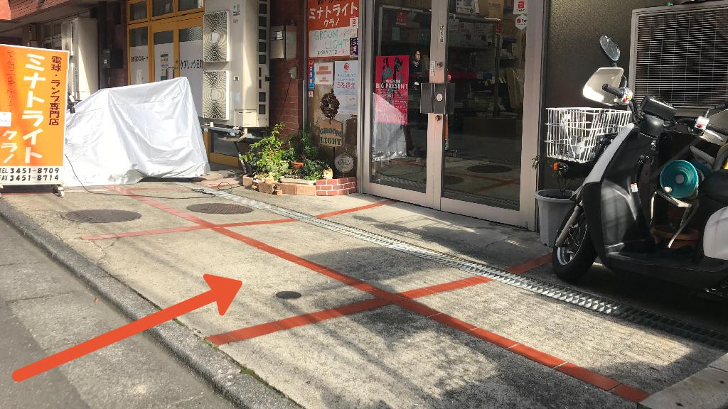 増上寺から近くて安い《軽・コンパクト》芝5-12-4駐車場