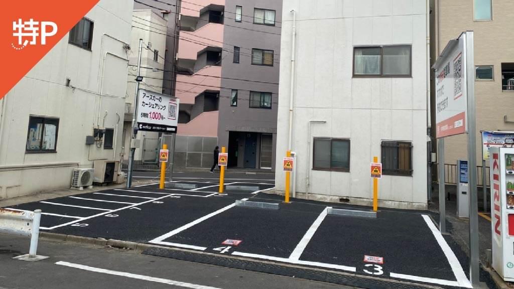亀戸天神から近くて安い小村井駅前駐車場