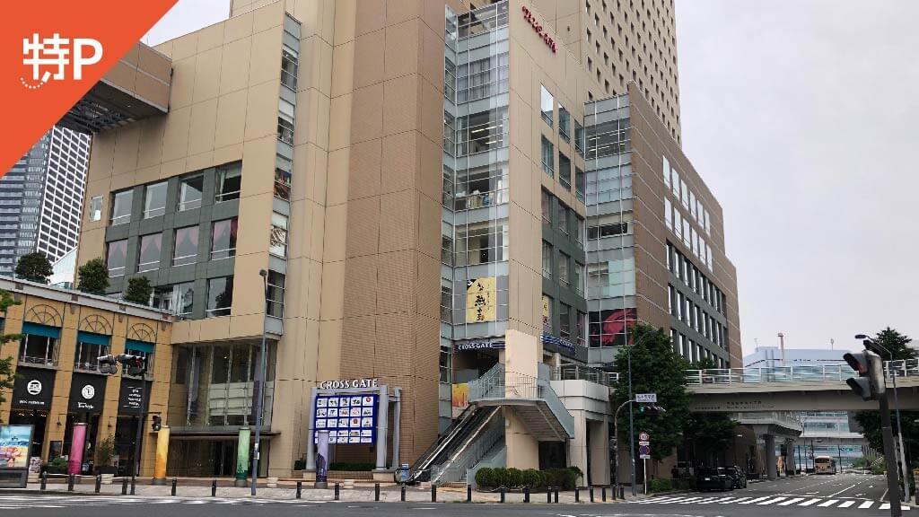 横浜ワールドポーターズから近くて安いトラストパーク クロスゲート