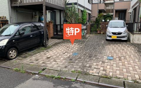 浦安駅から近くて安い東葛西5-55-3駐車場