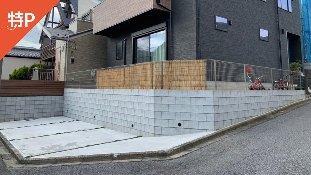 日本大学薬学部キャンパスから近くて安い松が丘4-35-13駐車場