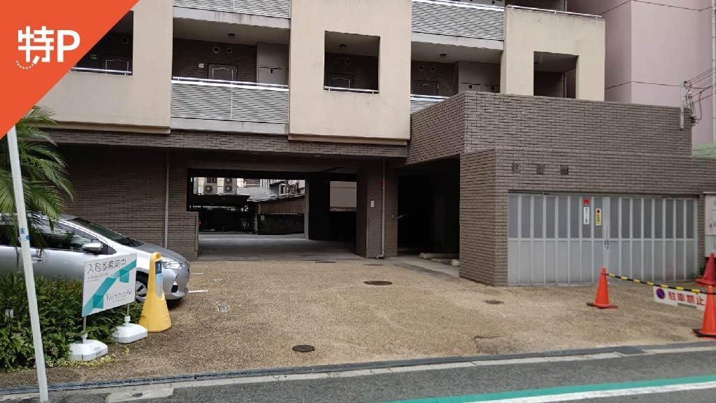 あべのハルカスから近くて安い松崎町3-15-23駐車場
