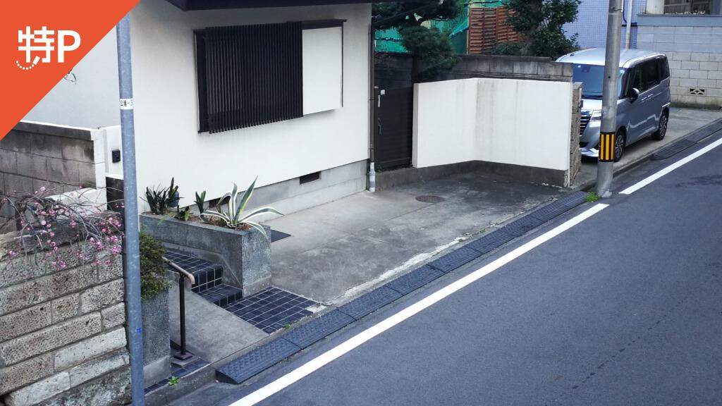 浦和から近くて安い【平日】岸町7-6-5駐車場