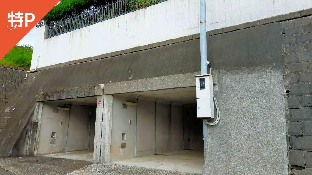 小田原城から近くて安い板橋730-28駐車場