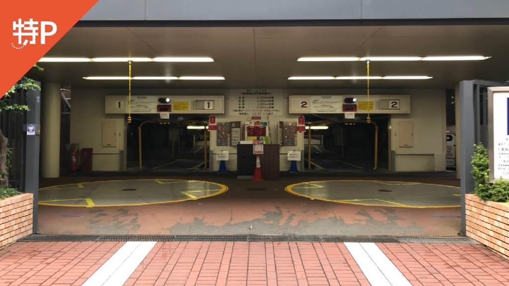 オービィ横浜から近くて安い《当日可》関内トーセイビルⅡ駐車場