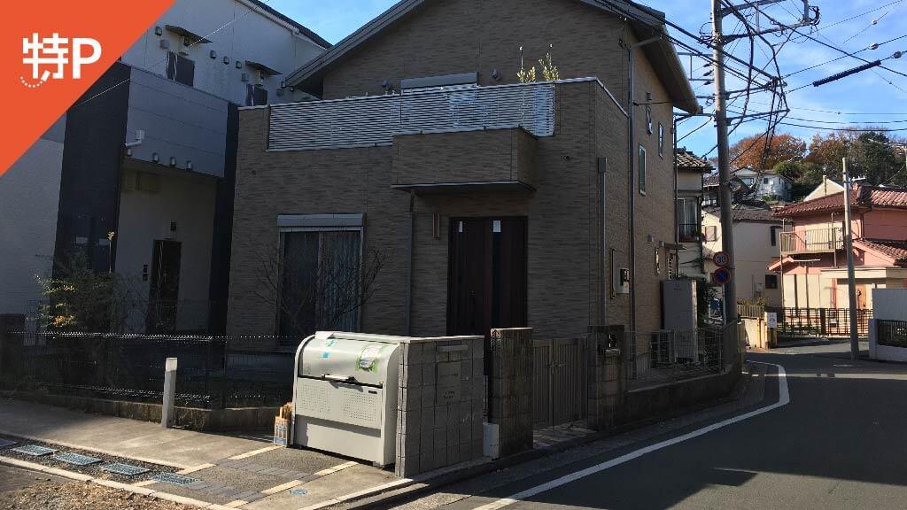 横浜アリーナから近くて安い篠原北2丁目11-9駐車場